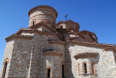 Macedonia Ohrid Plaoshnik