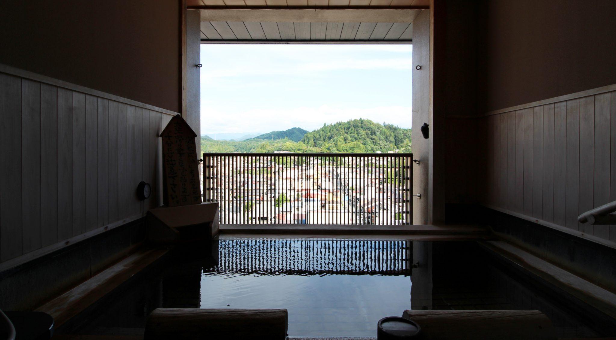 Takayama Ouan Hotel Onsen