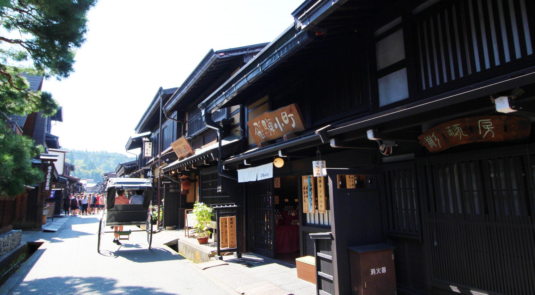 Takayama Shopping Streets