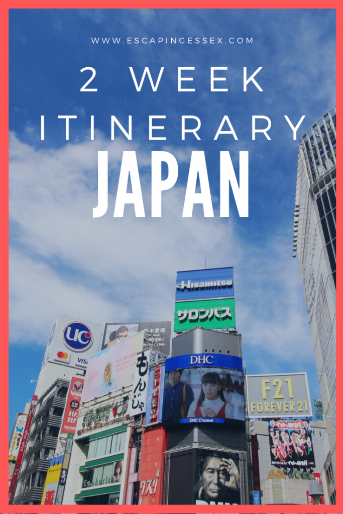 2 WEEK ITINERARY FOR JAPAN - Japan can be an overwhelming country with so much to see and do. Creating an itinerary can be hard - here's what I consider to be the perfect 2 week itinerary for Japan!